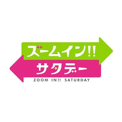 日本テレビ「ズームイン!!サタデー」2020年8月1日放送 宅トレ特集